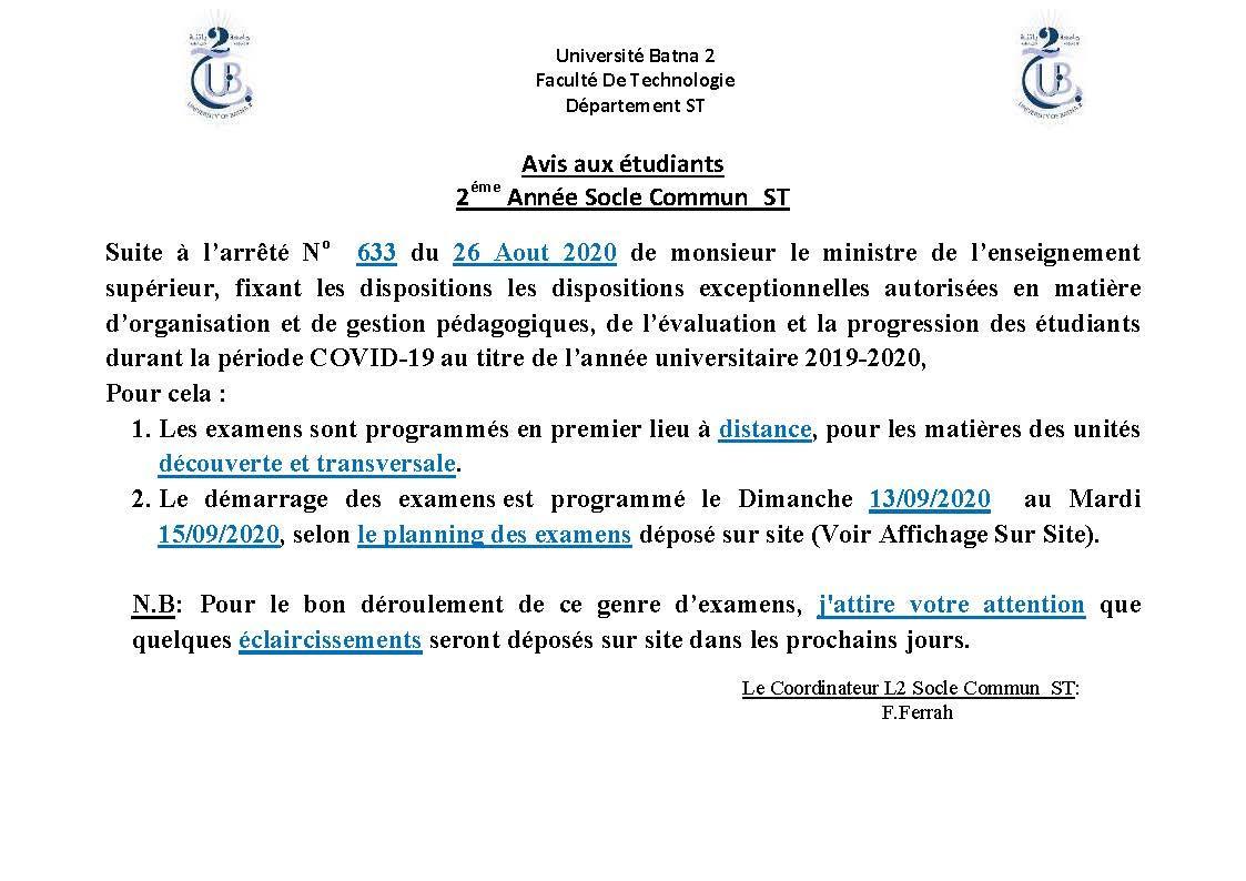 avis_aux_etudiants_07_2eme_st_
