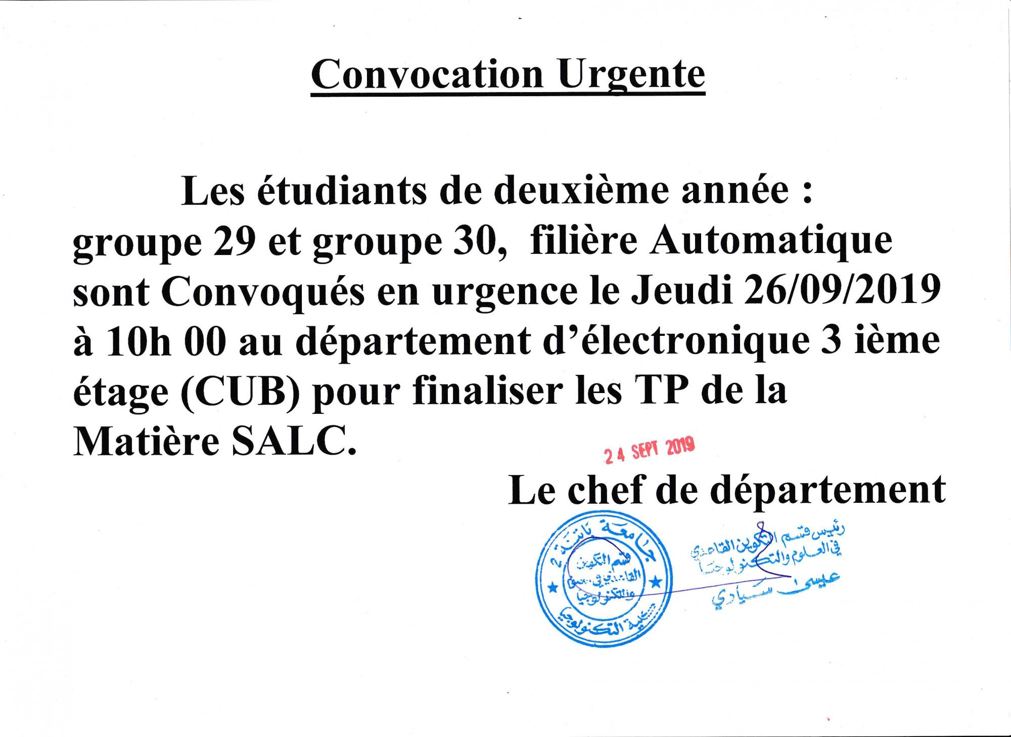 convocation_urgente_auto_gr_29_30