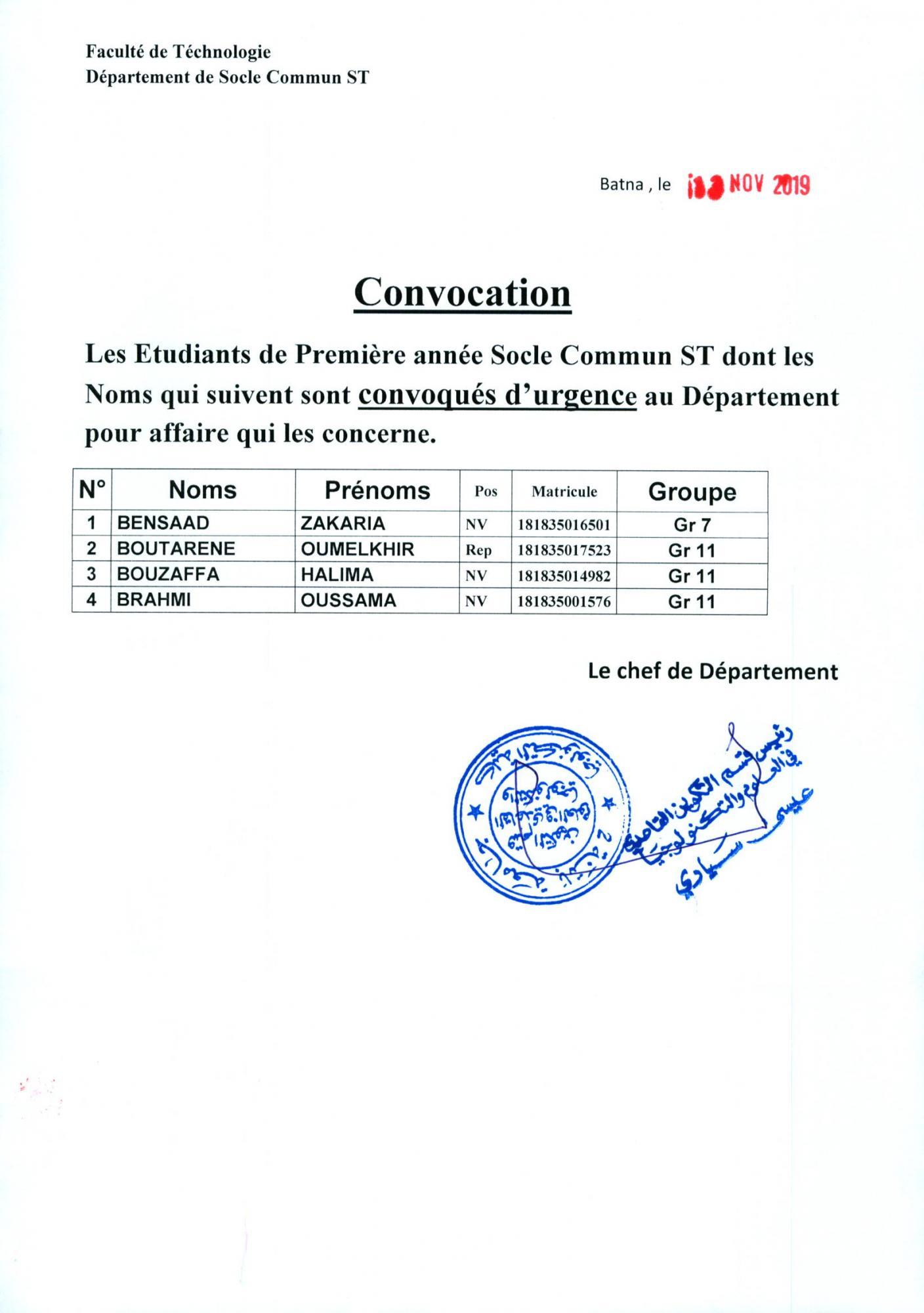 Convocation urgente ( Etudiants) *4